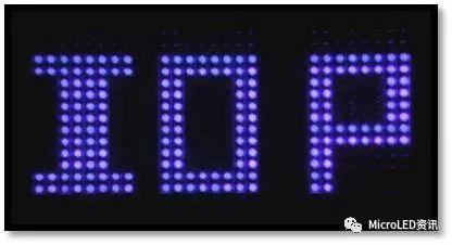 如何从Micro-LED技术的成长史中了解其真正的难点在何处?又将带来怎样的应用?  第9张