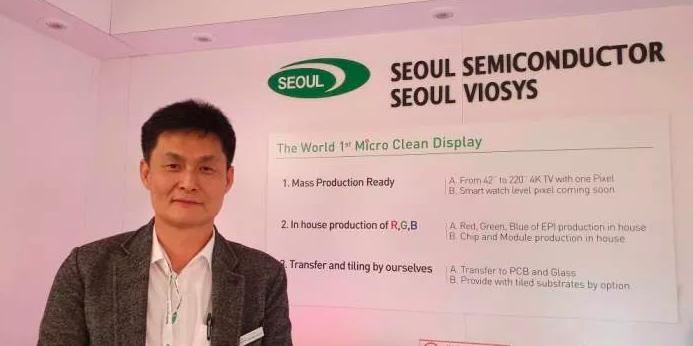 首尔半导体进军MicroLED市场,计划与电视厂商合作
