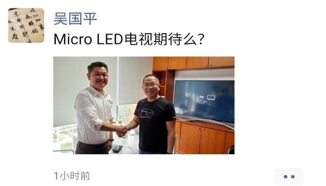 乐视与PLANAR或达成合作,推出MicroLED电视