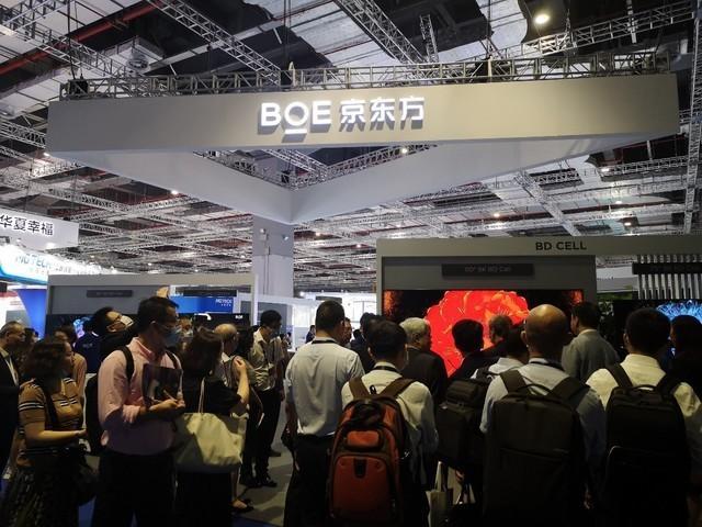 DIC2020显示展,京东方,天马展出Mini/Micro LED产品  第2张