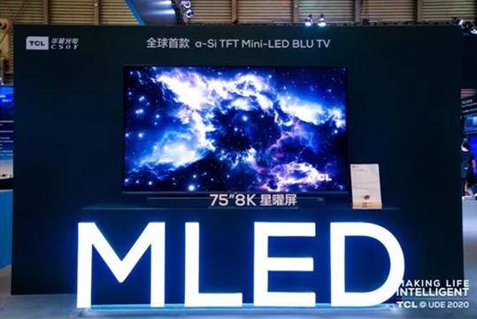 TCL海外推出多款Mini LED背光电视,售价曝光!  第3张