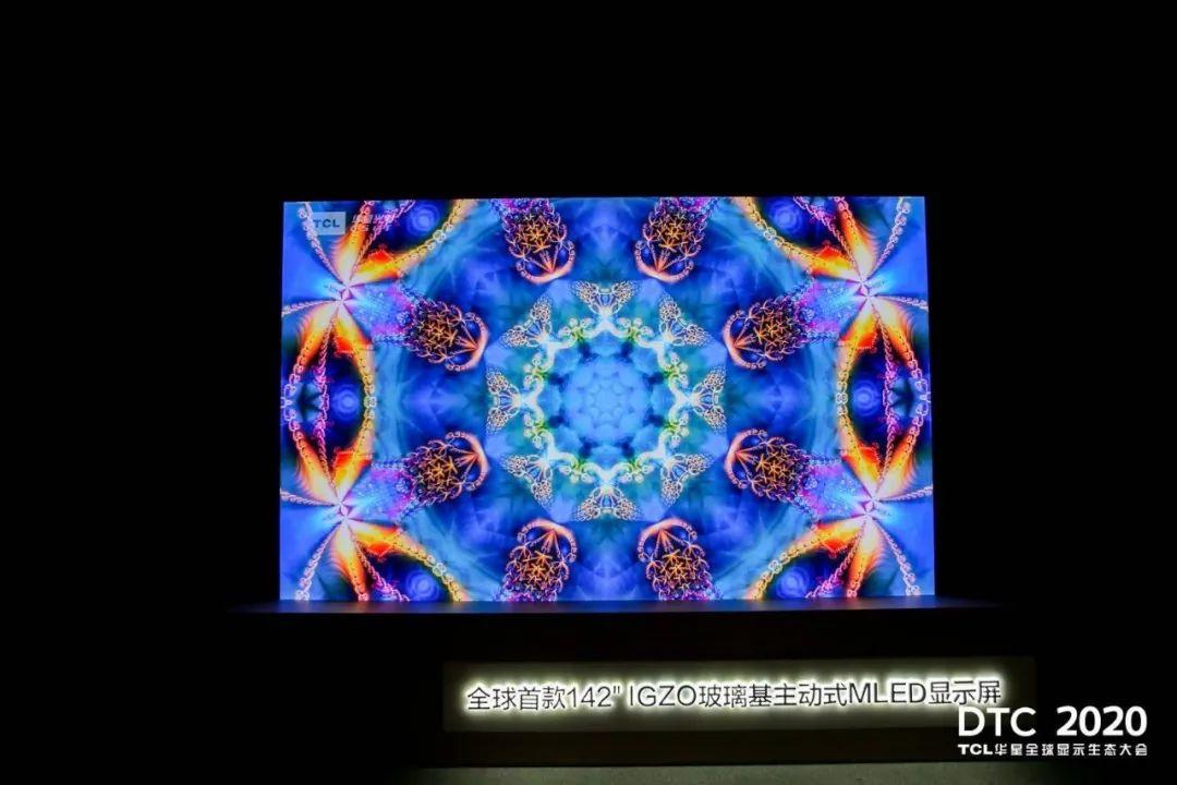多个全球首款,TCL华星Mini LED新品!  第2张
