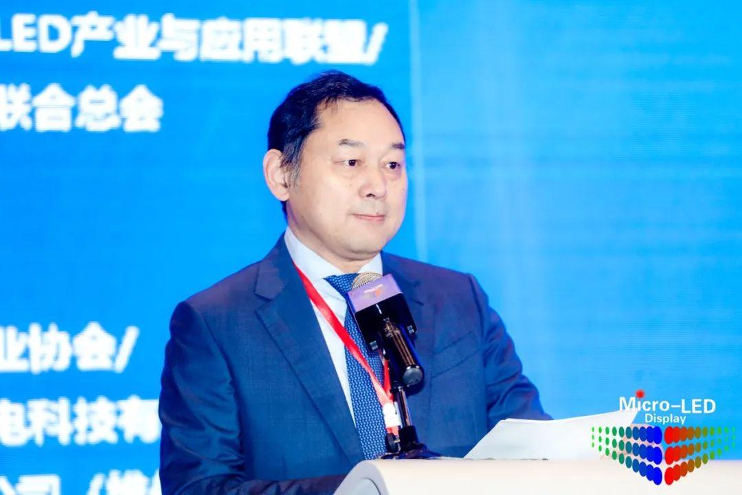 2020第四届中国(国际)Micro-LED显示高峰论坛暨第二届成都新型显示合作洽谈会胜利召开  第5张