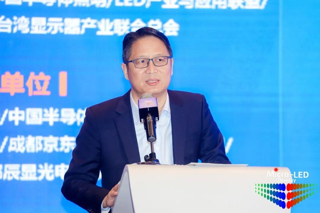 2020第四届中国(国际)Micro-LED显示高峰论坛暨第二届成都新型显示合作洽谈会胜利召开  第4张