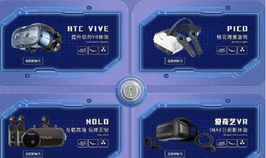 硅基OLED:AR/VR显示的核心所在  第1张