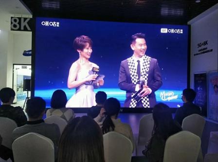 雷曼8K超高清助力全球首场5G切片+8K+云演艺盛典直播  第2张