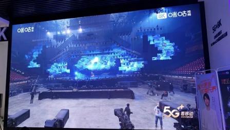 雷曼8K超高清助力全球首场5G切片+8K+云演艺盛典直播  第3张