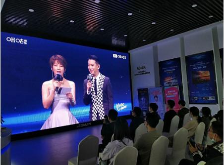 雷曼8K超高清助力全球首场5G切片+8K+云演艺盛典直播  第6张