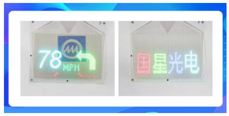国星光电Micro LED最新进展  第2张