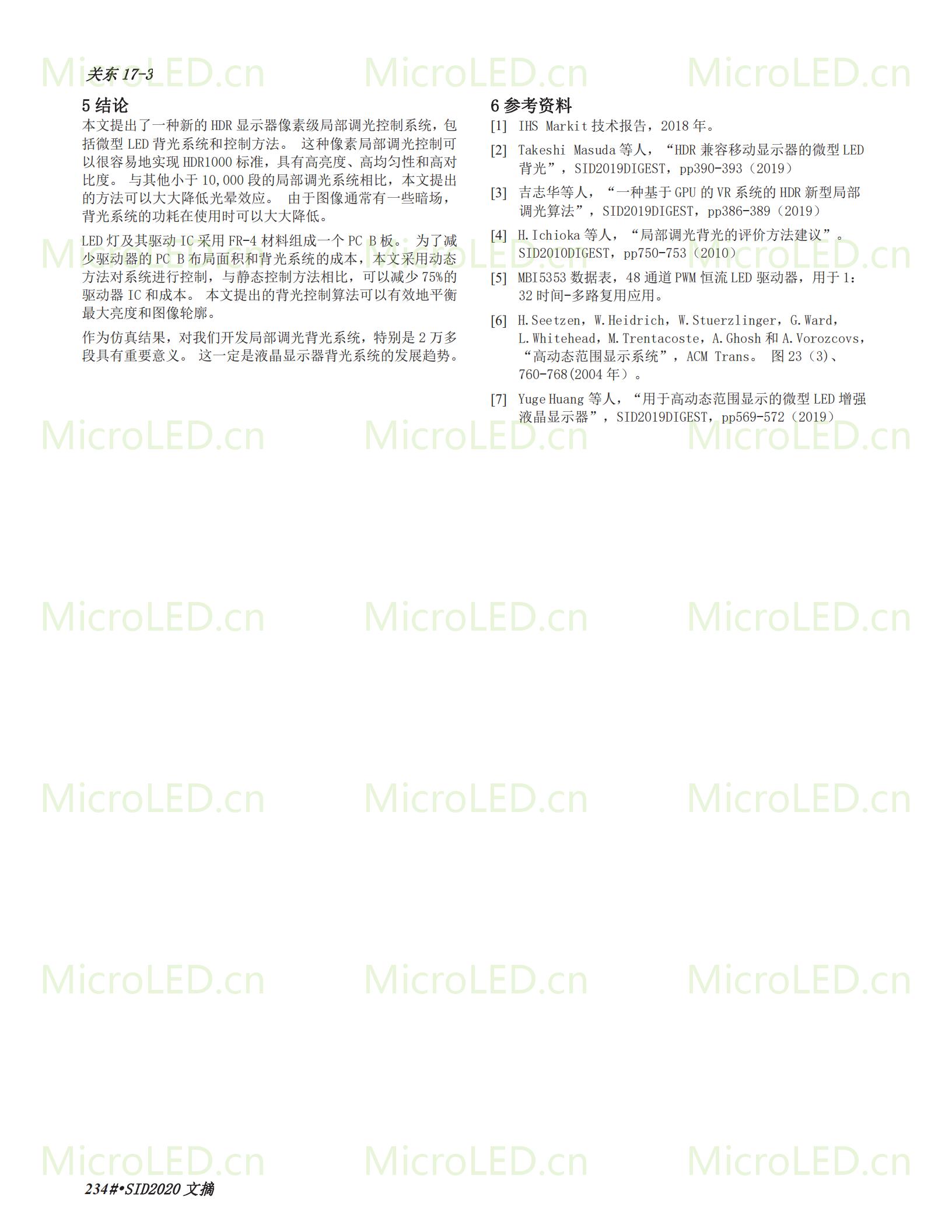 一种新颖的像素级局部调光背光系统,用于 HDR 显示 基于MiniLED  第4张