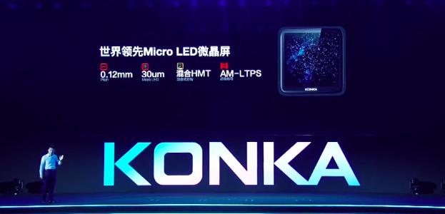 康佳发布全球首款MicroLED手表  第1张