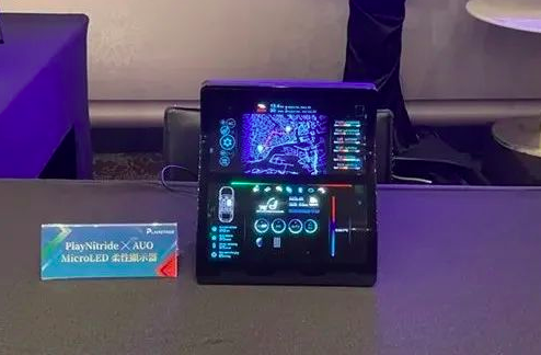 錼创携手台工研院,抢攻AR/MR/车用Micro LED大商机  第4张