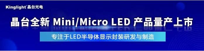 LED行业龙头控股权变更,华实控股入主华灿光电