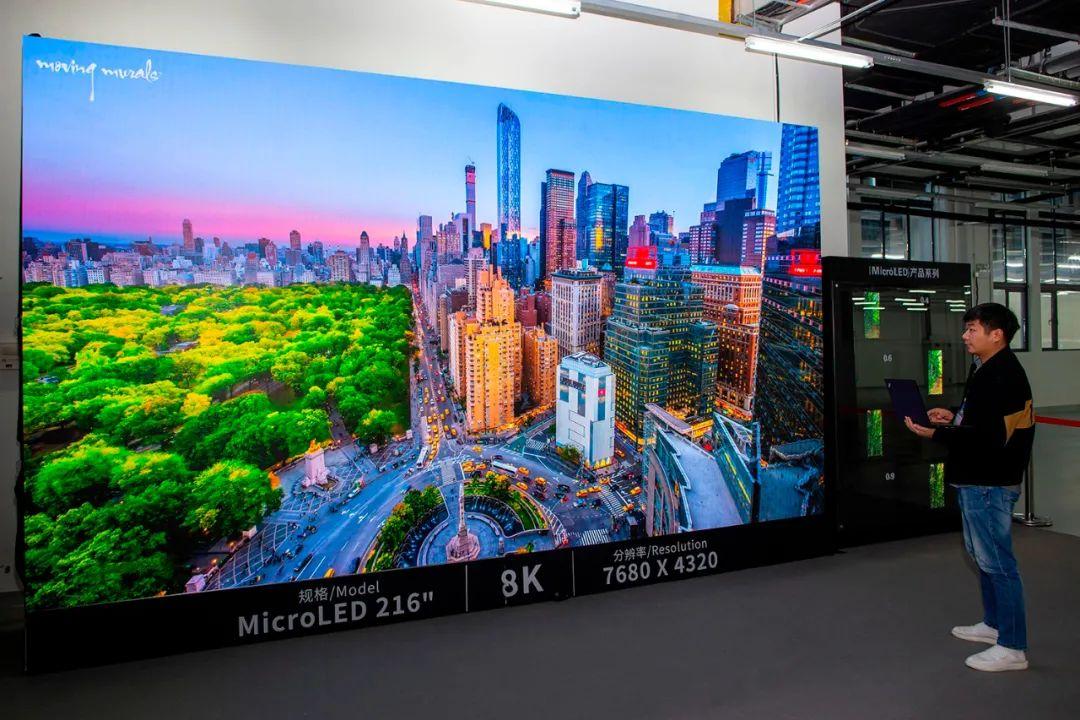 全球最大Micro LED显示屏投入使用