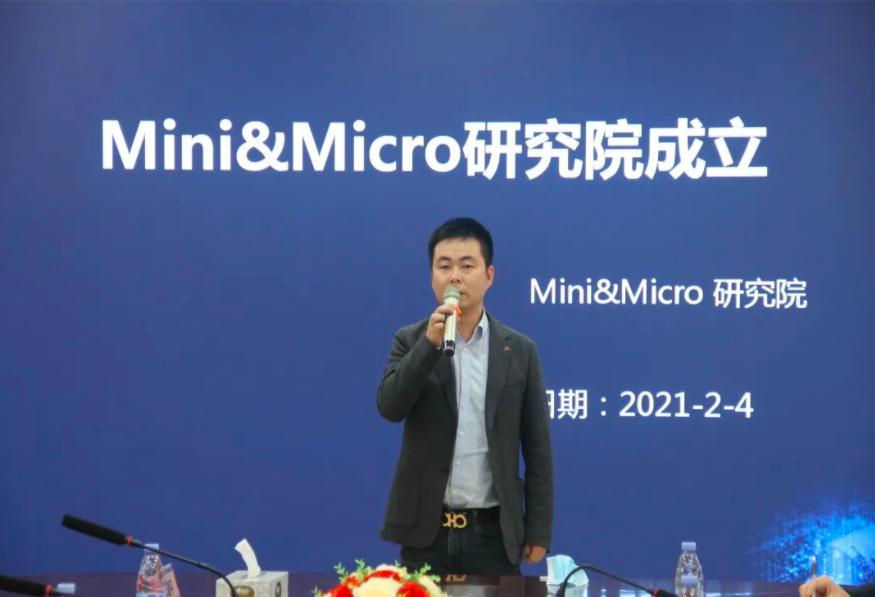 强力巨彩宣布成立Mini/MicroLED显示研究院  第4张