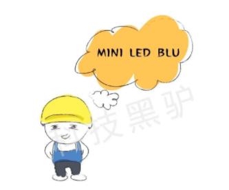 什么是MiniLED,图片解说  第1张