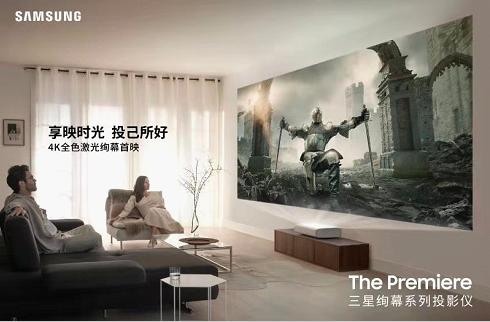 三星MicroLED电视2021全系列新品国内首发  第5张