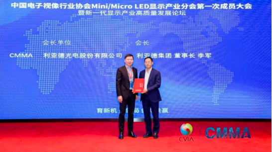 CMMA会长李军:MiniLED/MicroLED显示产业化的春天来了  第1张