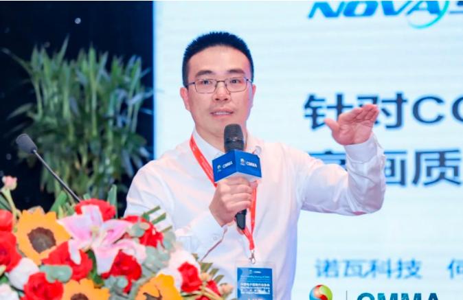 中国电子视像行业协会Mini/MicroLED显示产业分会第一次成员大会暨新一代显示产业高质量发展论坛成功举办  第14张