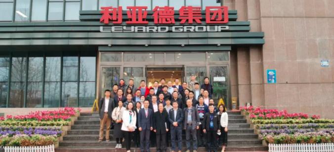 中国电子视像行业协会Mini/MicroLED显示产业分会第一次成员大会暨新一代显示产业高质量发展论坛成功举办  第22张