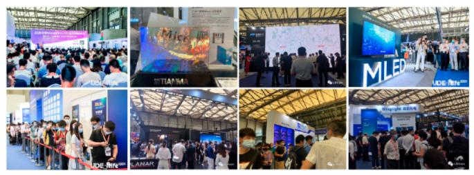 中国电子视像行业协会Mini/MicroLED显示产业分会第一次成员大会暨新一代显示产业高质量发展论坛成功举办  第26张