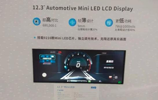 CITE2021现场直击:MiniLED/MicroLED产品成焦点  第10张