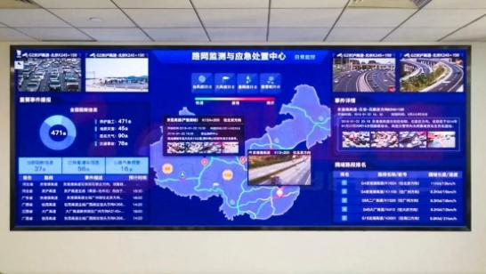 """利亚德携MicroLED系列显示产品亮相""""中国高速公路信息化大会""""  第4张"""