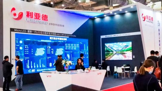 """利亚德携MicroLED系列显示产品亮相""""中国高速公路信息化大会""""  第1张"""
