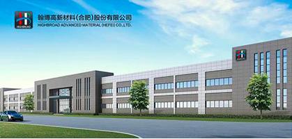 翰博高新宣布完成首条MiniLED背光模组生产线调试