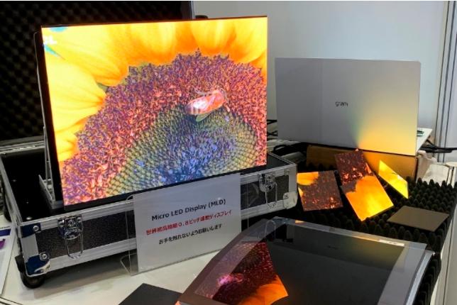 韩国LUMENS与Husion联合推出0.8mm间距的MicroLED显示屏