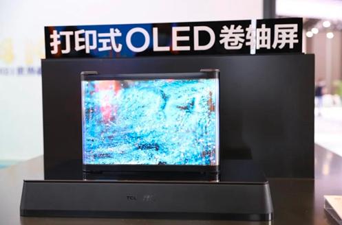 TCL华星MiniLED产品亮相世界超高清视频产业发展大会  第4张