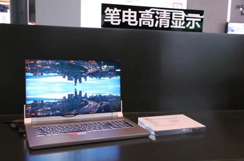 TCL华星MiniLED产品亮相世界超高清视频产业发展大会  第2张