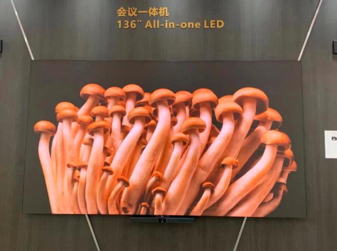 ISLE展:LG,利亚德,希达,雷曼等14家显示屏厂产品一览  第2张