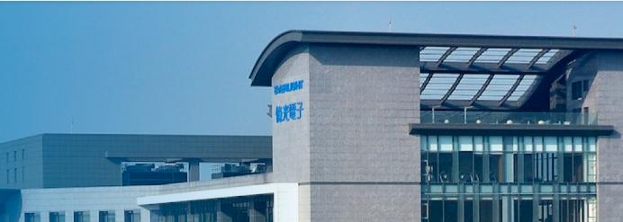 亿光Q1业绩见好,MiniLED背光营收将占整体背光业务约10%