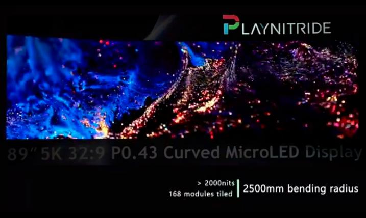 錼创,天马展出最新MicroLED产品