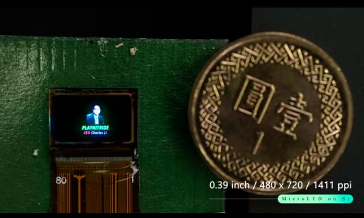 錼创,天马展出最新MicroLED产品  第3张