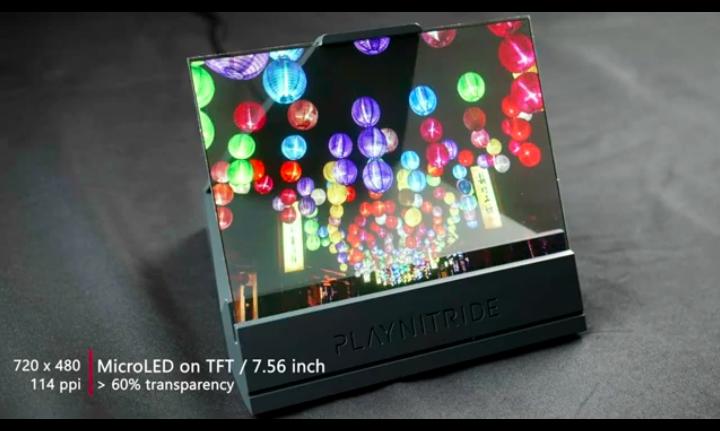 錼创,天马展出最新MicroLED产品  第5张