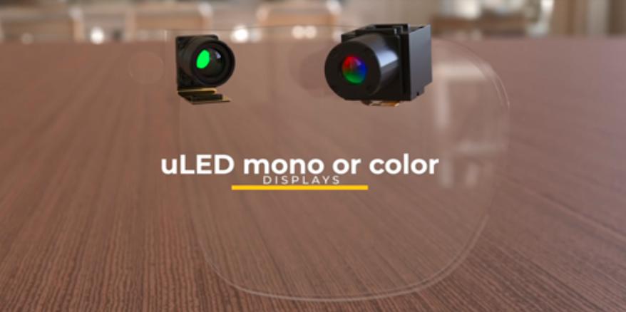 像素间距达1um,Vuzix推出MicroLED投影引擎  第4张