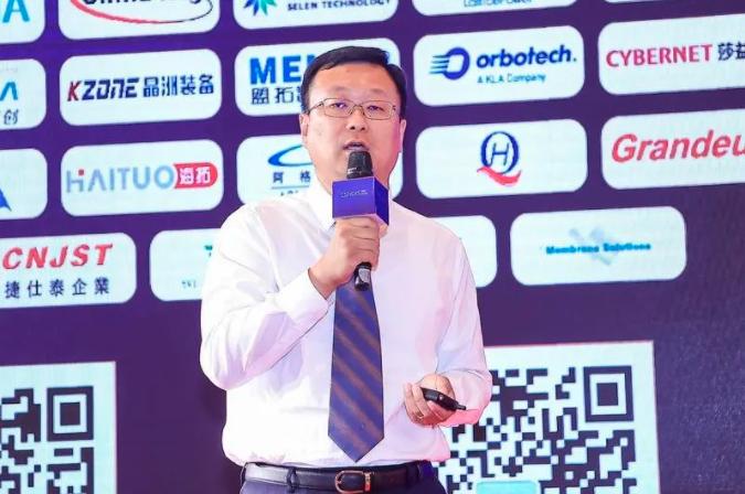 创新强链,合作共赢! 2021第八届海峡两岸(南京)新型显示产业高峰论坛成功举办  第8张