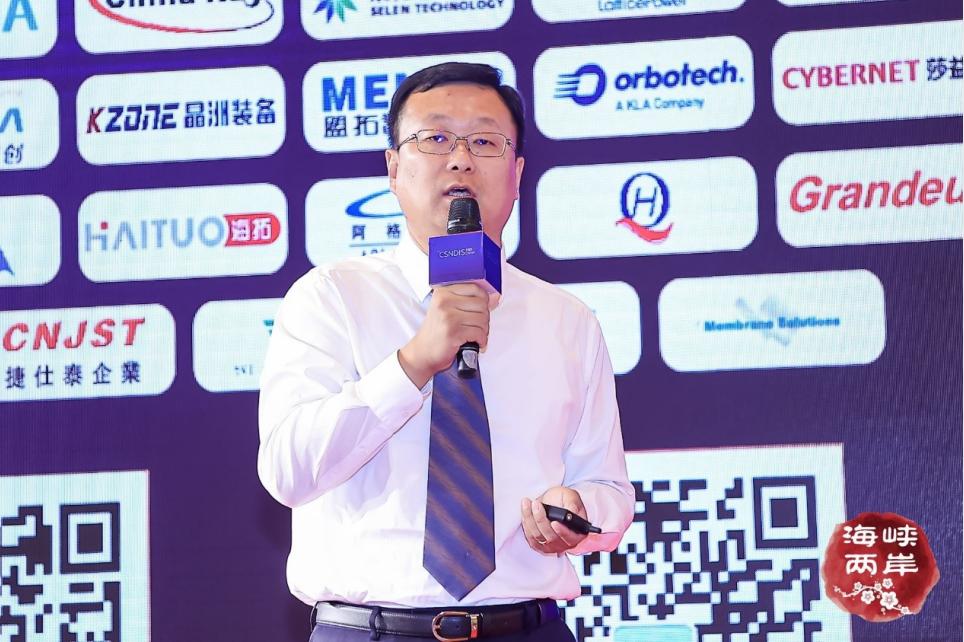 2021第八届海峡两岸(南京)新型显示产业高峰论坛成功举办  第10张