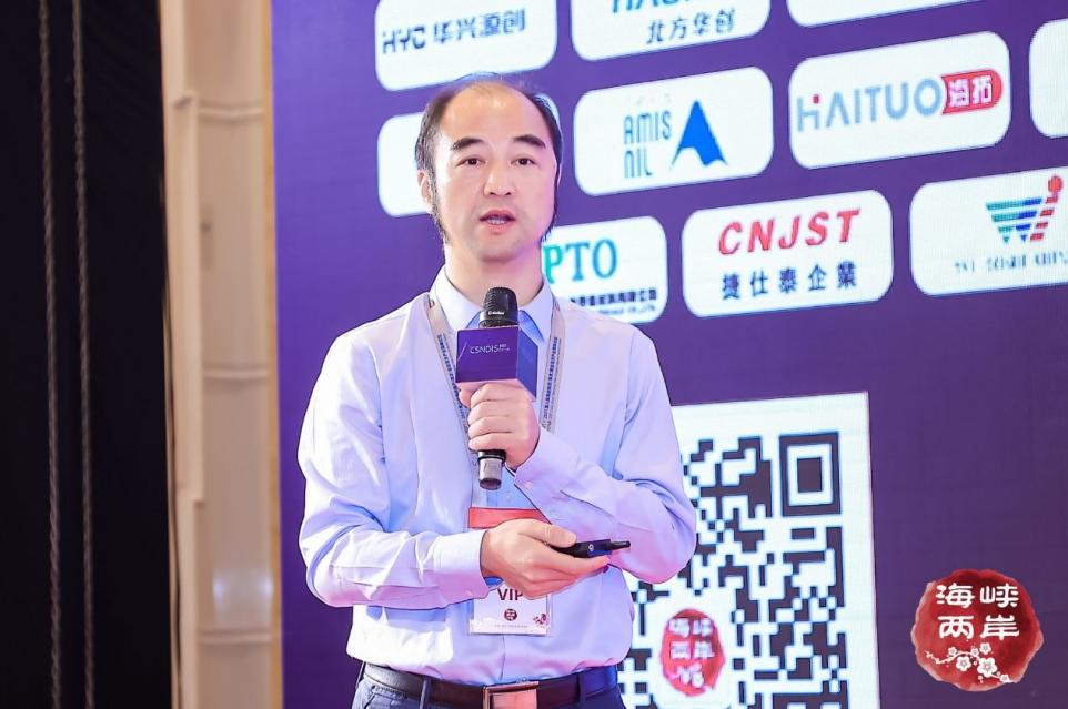 2021第八届海峡两岸(南京)新型显示产业高峰论坛成功举办  第11张