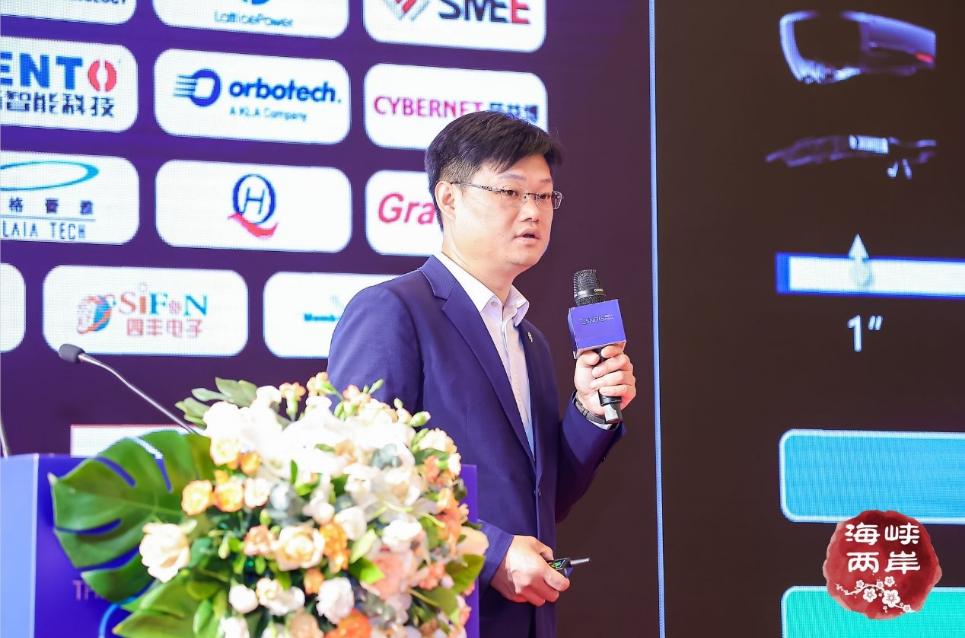 2021第八届海峡两岸(南京)新型显示产业高峰论坛成功举办  第12张