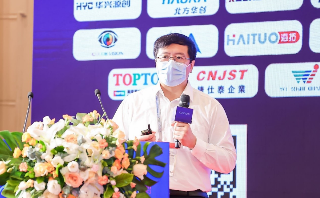 2021第八届海峡两岸(南京)新型显示产业高峰论坛成功举办  第15张