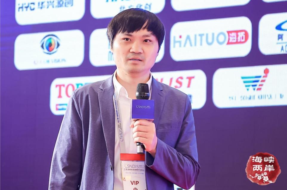 2021第八届海峡两岸(南京)新型显示产业高峰论坛成功举办  第16张