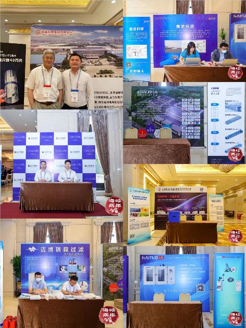 2021第八届海峡两岸(南京)新型显示产业高峰论坛成功举办  第23张