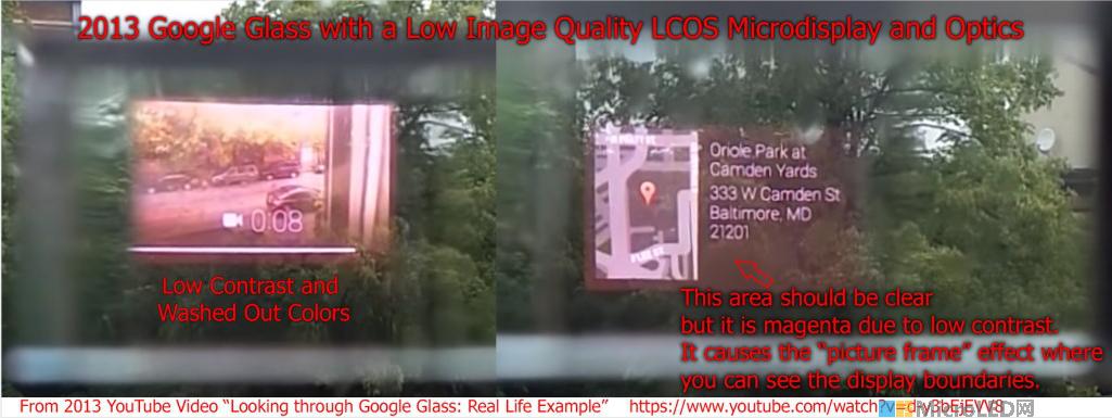 Lumus Maximus阵列光波导与HoloLens2对比  第12张