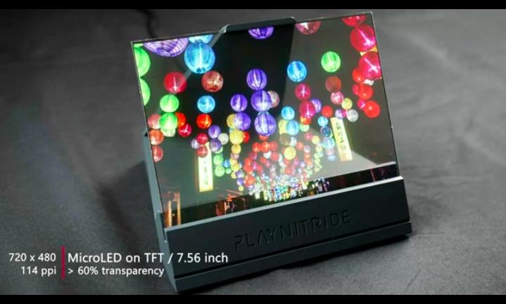 加拿大VueReal开发新型透明MicroLED显示屏  第6张