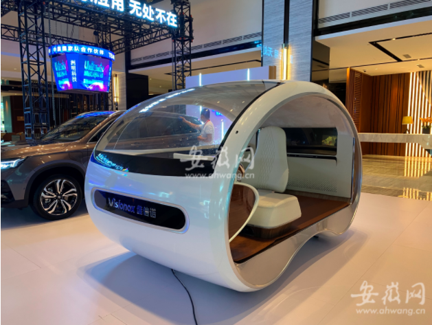 """2021世界显示产业大会:""""显示无处不在""""的未来世界  第3张"""