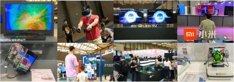 """UDE 2021国际显示博览会""""五大看点""""定义未来行业风向标  第1张"""