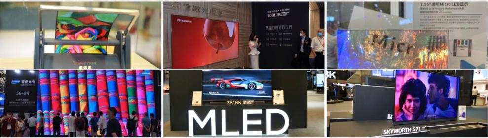 """UDE 2021国际显示博览会""""五大看点""""定义未来行业风向标  第2张"""